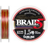 Super Braid 5HG